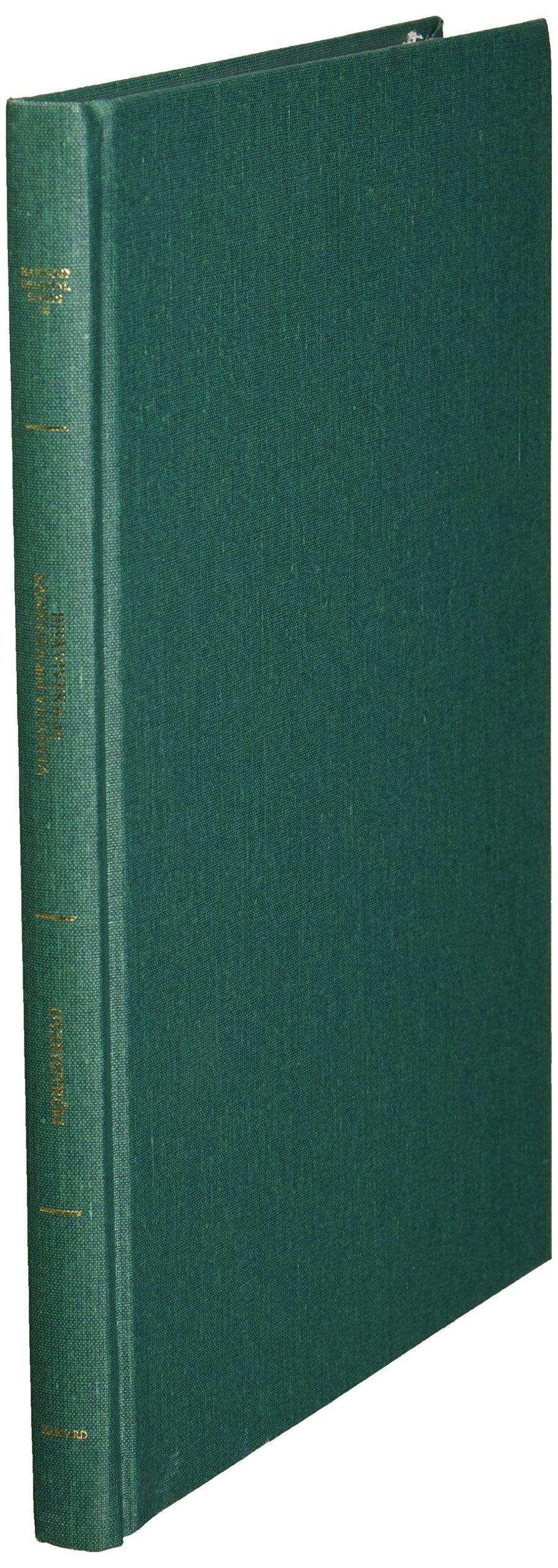 Bhāviveka on Sāmkhya and Vedānta: The Sāmkhya and Vedānta Chapters of the <i>Madhyamakahrdayakārikā</i> and <i>Tarkajvālā</i> (Harvard Oriental Series)