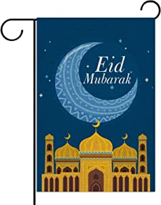 Linen Eid Garden Flag Eid Mubarak Muslim Vertical Double Sized Yard Outdoor Decoration