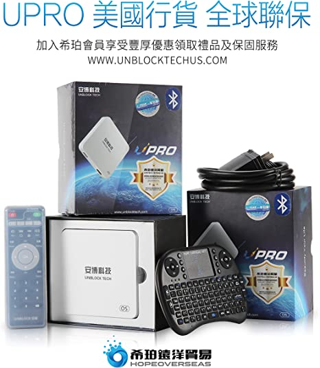 Get 2 Free Gifts w//Purchase EVPAD 3 Pro Smart 6K TV Box  Newest Root Version