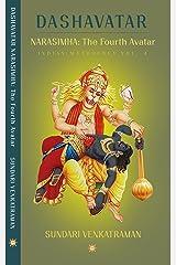 NARASIMHA: The Fourth Avatar (Dashavatar Book 4) Kindle Edition
