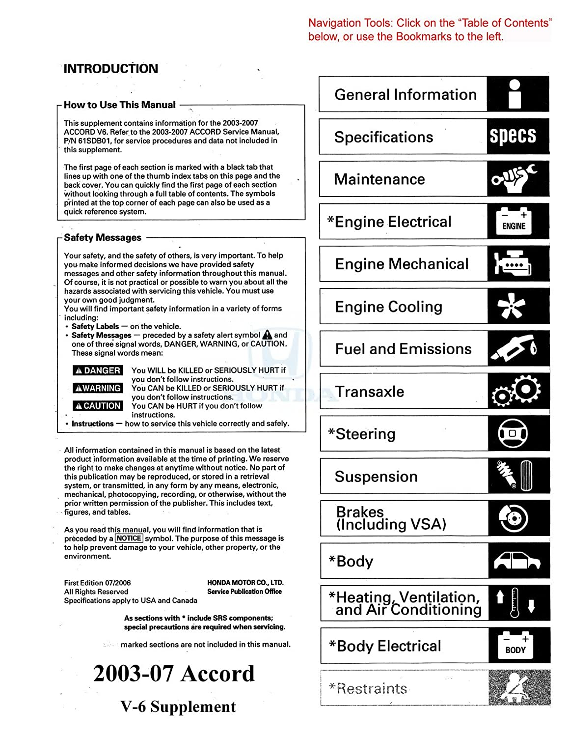 Amazon.com: bishko automotive literature 2003 2004 2005 2006 2007 Honda  Accord V6 Service Manual CD Supplement ONLY: Automotive