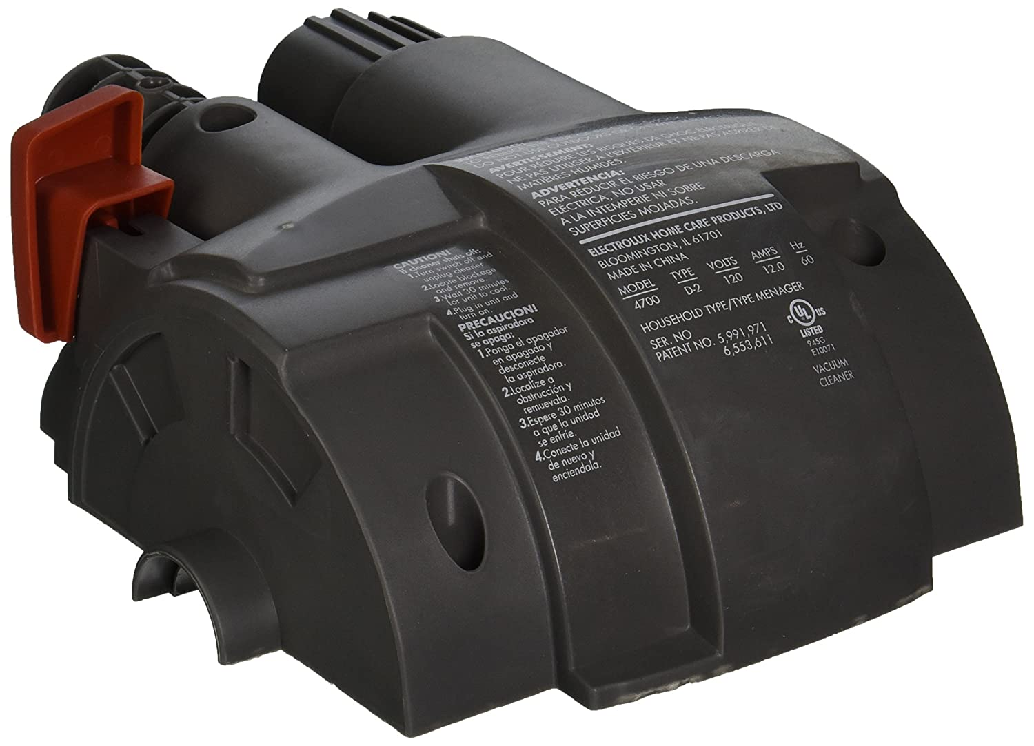 Eureka Switch with Rear Motor Cover 4700A