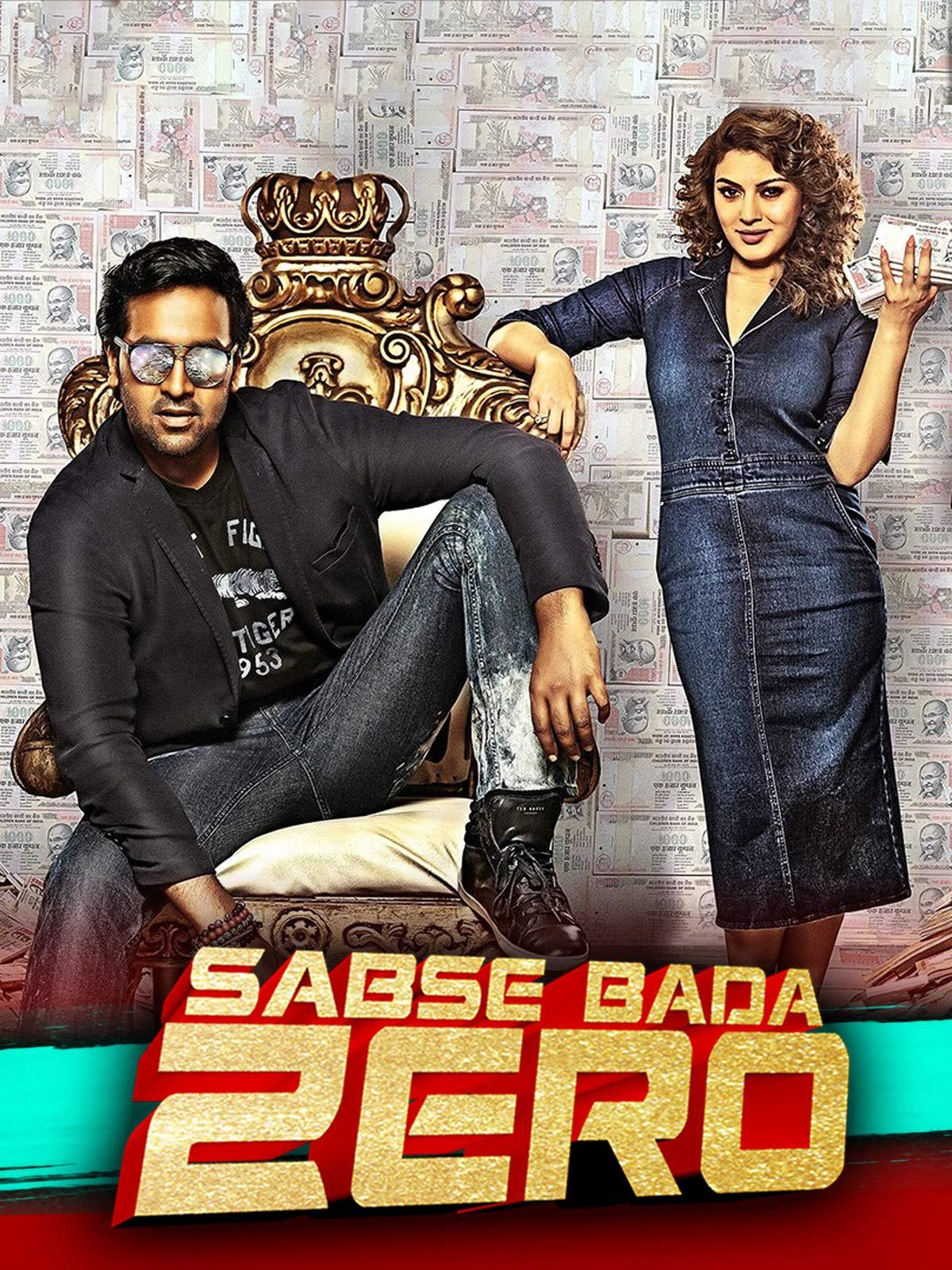 Luckunnodu (Sabse Bada Zero) 2017 Hindi Dual Audio 720p UNCUT HDRip ESubs 1.1GB Download