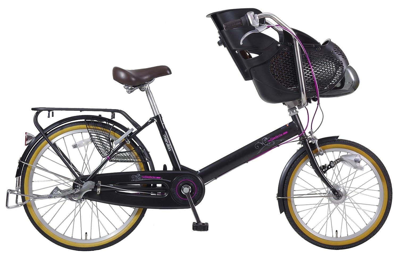 marukin(マルキン) 自転車 子供乗せ 20-22型 デリシアデュオ LEDオートライト 内装3段 マットブラック MK-14-024 MK-14-024 B01CJR0MO0