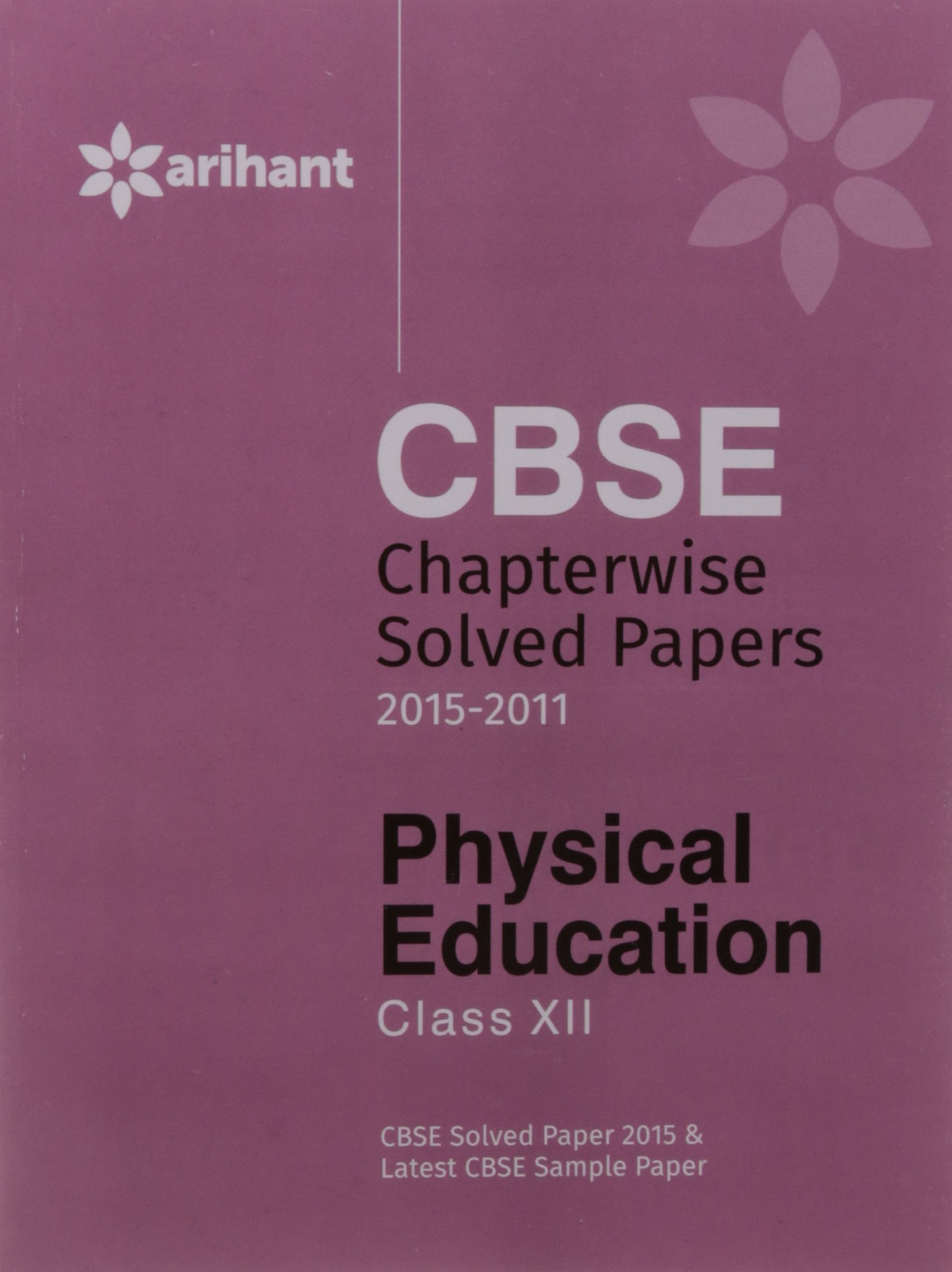 """a paper on physical fitness and physical education in schools Physical education is a formal content area of study in schools that is standards based and encompasses assessment based on standards and benchmarksit is defined in chapter 1 as """"a planned sequential k-12 standards-based program of curricula and instruction designed to develop motor skills, knowledge, and behaviors of healthy active living, physical fitness, sportsmanship, self-efficacy ."""