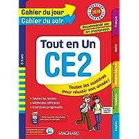 Cahier du jour/Cahier du soir Tout en Un CE2 - Nouveau programme 2016