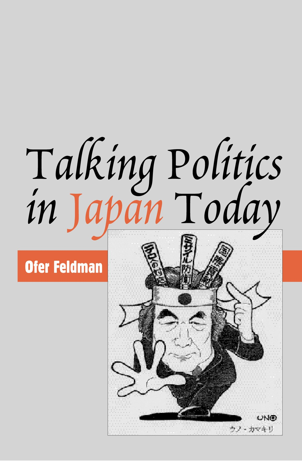 Talking Politics in Japan Today ebook