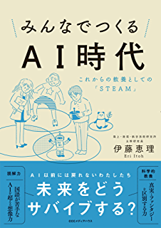 from stem to steam brain compatible strategies and lessons that integrate the arts