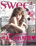 Sweet(スウィート) 2018年 9月号
