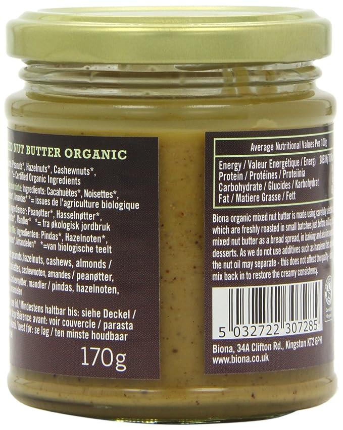 Biona Mixed Organic Nut Butter 170g Amazon Co Uk Grocery