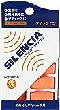 サイレンシア クイックイン オレンジ 携帯ケース付き