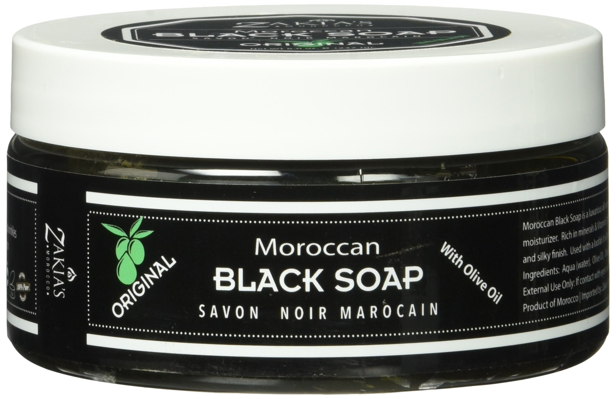 Moroccan Black Soap - Original-The Healing Soap … …