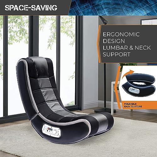 X Rocker Dash 2.1 Wireless Floor Rocking Gaming Chair 1