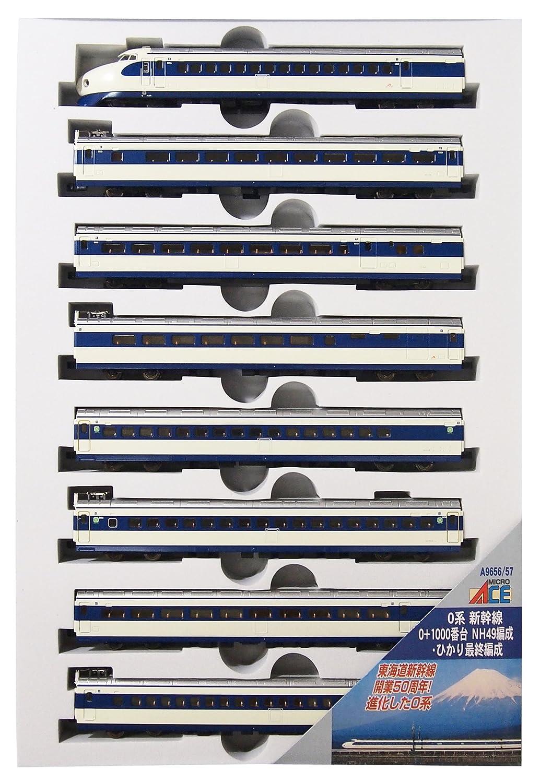 マイクロエース マイクロエース Nゲージ 電車 0系新幹線 0+1000番台 NH49編成ひかり最終編成 基本8両セット B00J496Y1M A9656 鉄道模型 電車 B00J496Y1M, シオノエチョウ:bdb7712d --- mail.tastykhabar.com