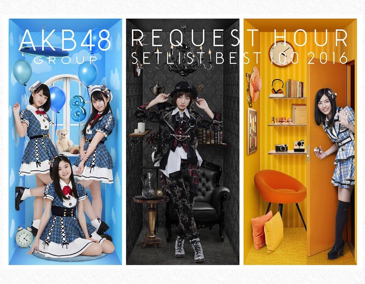 AKB48グループリクエストアワーセットリストベスト100 2016(Blu-ray Disc6枚組) B01CKCNE8A