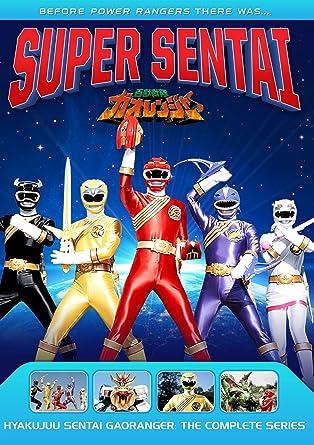 Power Rangers: Hyakujuu Sentai Gaoranger: The Complete Series