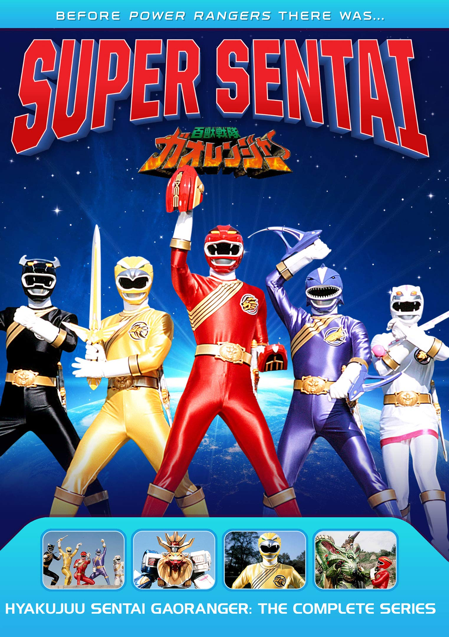 Power Rangers: Chojin Sentai Jetman - The Complete Series - Amazon
