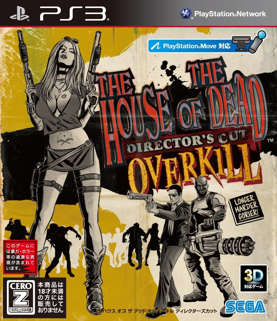 Amazon | The House of The Dead...