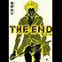 THE END(4) (アフタヌーンコミックス)