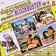 Bollywood Blockbuster: Jhankar Beat(Aashiqui, Beta, Tezaab, Jungle Love, Jeena Marna Tere Sang) -  Vol.14