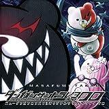 Danganronpa V3: Killing Harmony Original Soundtrack Black