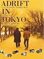 Adrift in Tokyo (English Subtitled)