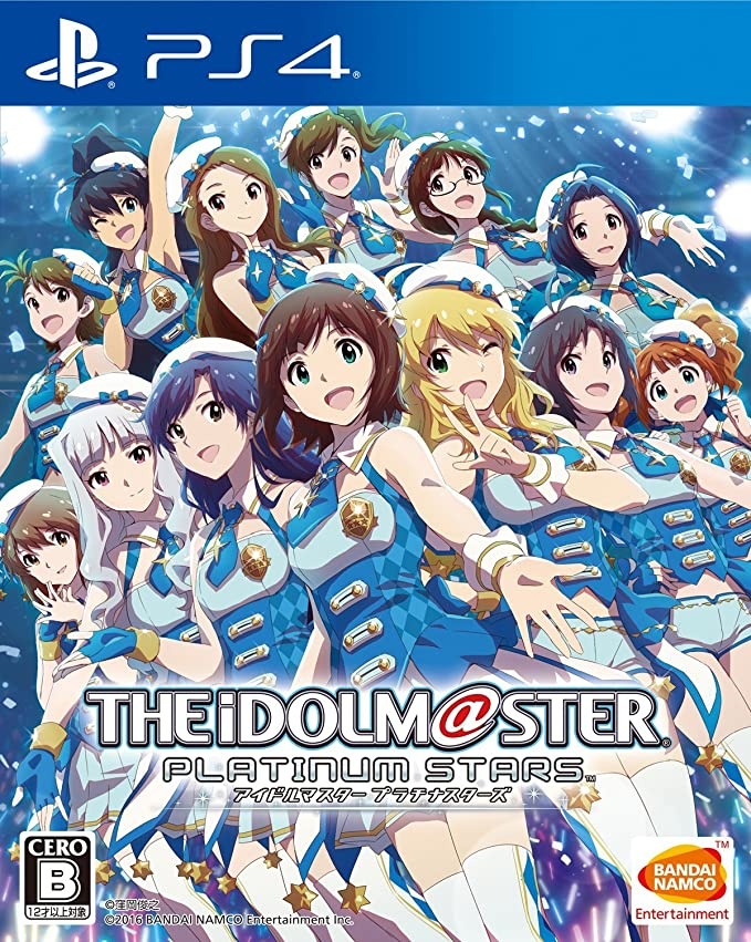 Idolm@ster Platinum Stars - Standard Edition [PS4][Importación Japonesa]: Amazon.es: Videojuegos