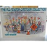 All Jewish Cartoons