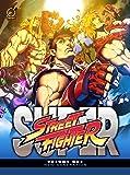 Super Street Fighter Volume 1: New Generation