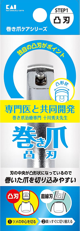 貝印 巻き爪用凸刃ツメキリ KQ2031