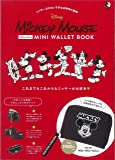 Disney Mickey Mouse MINI WALLET BOOK (バラエティ)