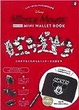 Disney Mickey Mouse MINI WALLET BOOK (バラエティ)