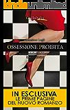 Ossessione proibita (Crimini imperfetti. Le indagini di Marco Corvino Vol. 5)