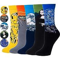 Justay Pack de 4/5 Calcetines Hombres Divertidos, Calcetines Algodon Estampados Impresos de Pintura Famosa de Arte…