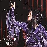 細雪(CD+DVD)(スマプラ対応)