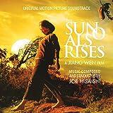 The Sun Also Rises (Jiang Wen's Original Motion Picture Soundtrack)