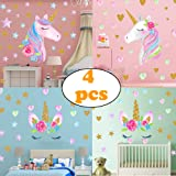 Unicorn Wall Decor,Removable Unicorn Wall Decals Stickers Decor for Gilrs Kids Bedroom Nursery Birthday Party Favor(4PCS Unicorn)
