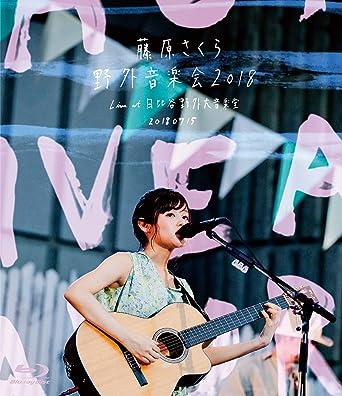 【Amazon.co.jp限定】「野外音楽会2018」Live at 日比谷野外大音楽堂 20180715(オリジナルポストカード Type D付) [Blu-ray]