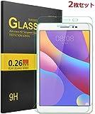 Huawei MediaPad T2 8.0 Pro ガラスフィルム 【KuGi】【2枚セット】 超耐久 薄型 指紋防止 気泡防止 高透過率 Huawei 8インチ タブレット T2 8.0 Pro フィルム 表面硬度9H ラウンド加工 Huawei T2 8 Pro 保護シート