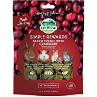 (85g) Oxbow Natural Baked Treats (Cranberry)
