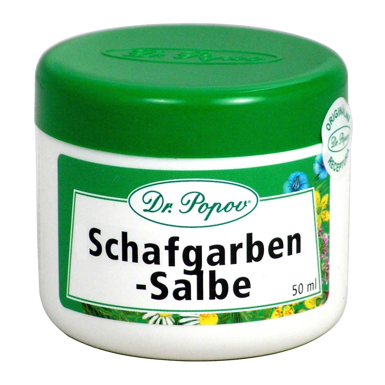 Schafgarben Salbe Natur Originalkräutersalben des Dr. Popov 50ml Dr.Popov