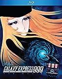 Adieu Galaxy Express 999: The Movie [Blu-ray]