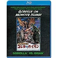 Godzilla Vs. Gigan (Blu-Ray)