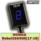AIpro(アイプロ) レブル250 レブル500 専用 シフトインジケーター ギアポジション MC49 PC60 (LEDブルー)