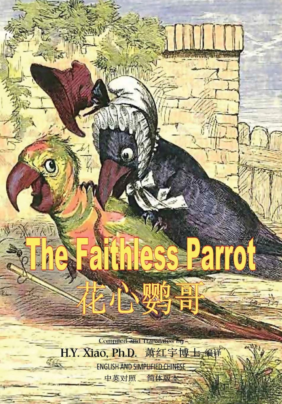 Read Online The Faithless Parrot (Simplified Chinese): 06 Paperback B&W (Kiddie Picture Books) (Volume 15) (Chinese Edition) PDF