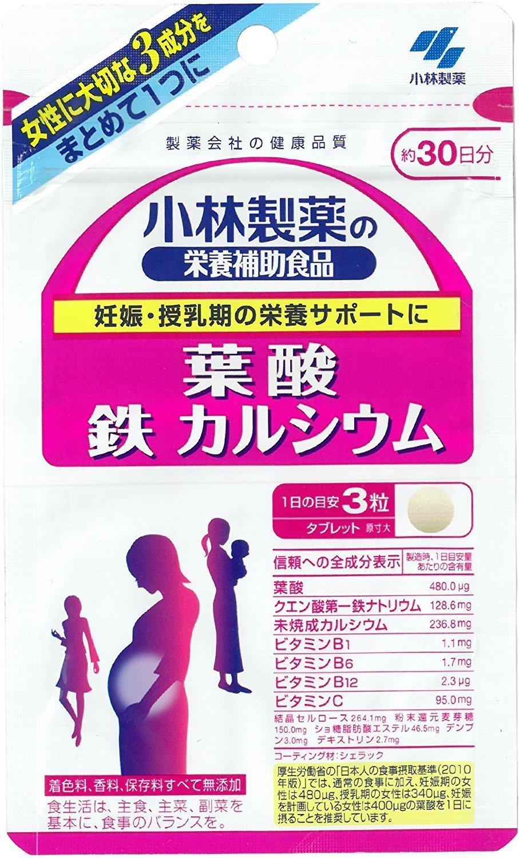 小林製薬の栄養補助食品 肝臓エキスオルニチン 約30日分 ×10個 B07D1KWKRC