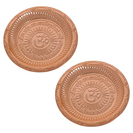 Puja Thali Om Gayatri Mantra Accessory For Mandir Temple Diwali Gifts Set Of Two Puja Articles at amazon