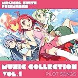 MAGICAL SUITE PRISM NANA MUSIC COLLECTION Vol.1 ~Pilot Songs~