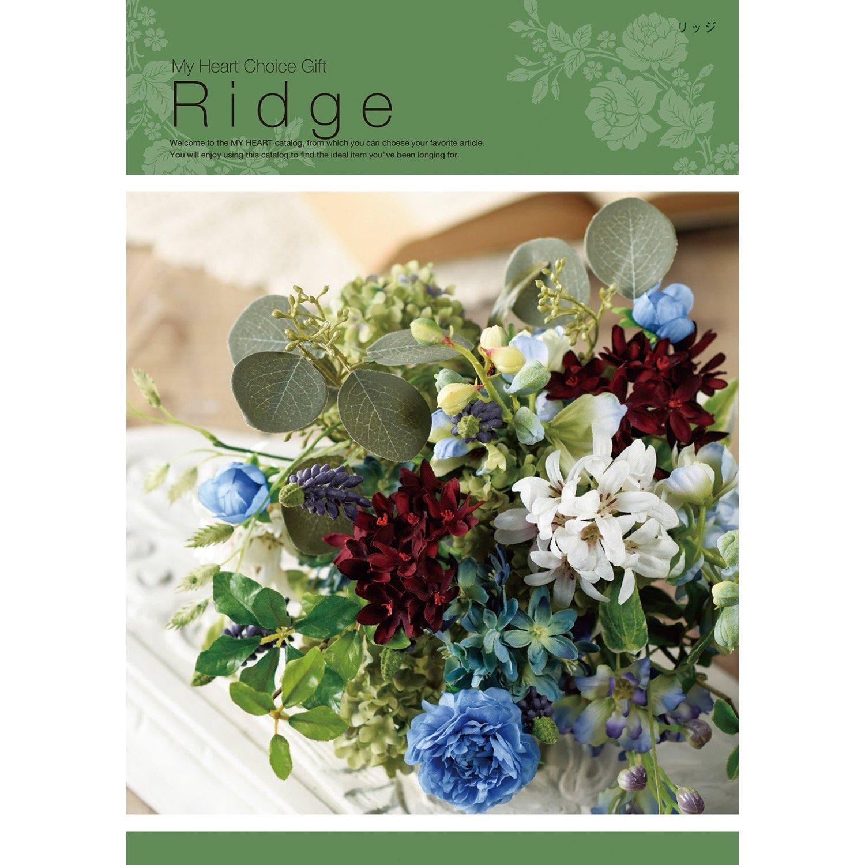 LOIRE カタログギフト MY HEART (マイハート) Ridge リッジ 15,000円コース 包装紙:クローバーグリーン B07FPXB5JK  包装紙:クローバーグリーン