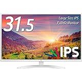 LG モニター ディスプレイ 32MP58HQ-W 31.5インチ/フルHD/IPS/HDMI端子付/ブルーライト低減機能